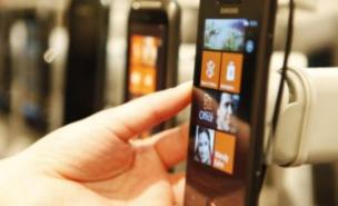Microsoft and Nokia are believed to be planning to launch the Windows 8 Phone on September 5th (PA)
