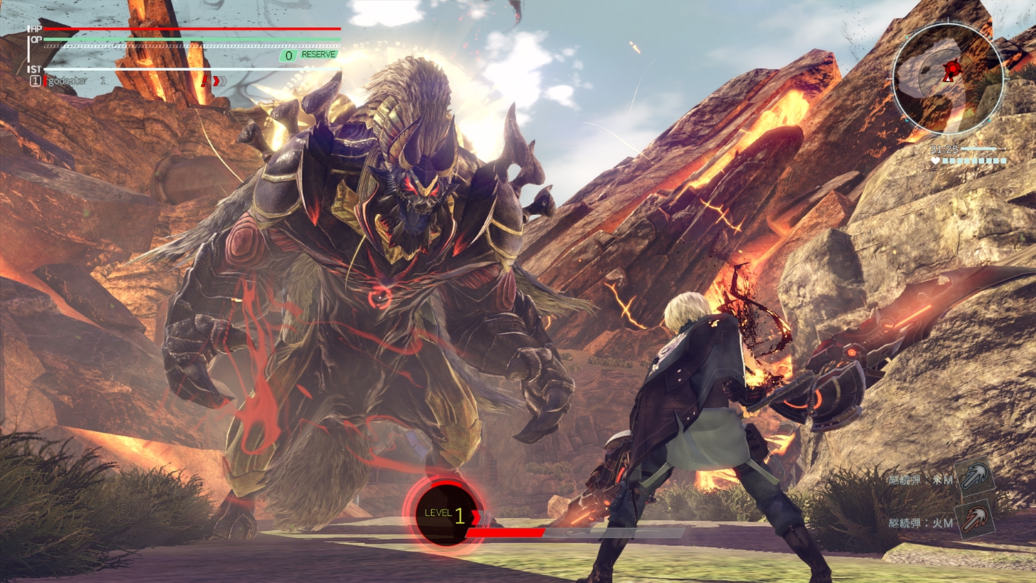 God Eater 3 (PS4) - imitation is the most sincere form of flattery