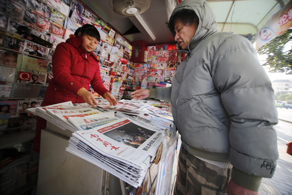 Journalists in China take on Communist Party censorship