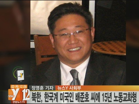Missionary Kenneth Bae jailed for 'plot' in North Korea