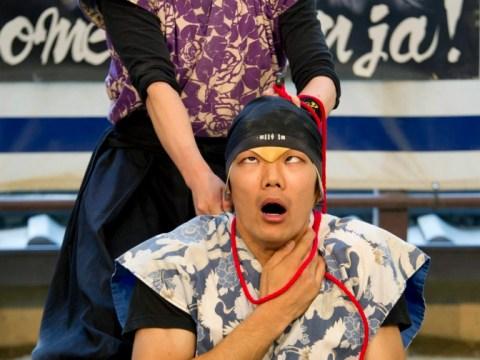Gallery: Japanese ninja town