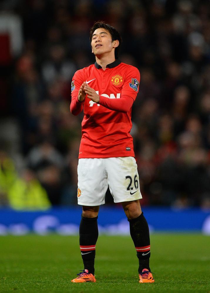 Champions League briefing: Manchester United v Shakhtar Donetsk