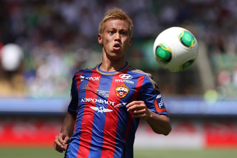 Keisuke Honda snubs Liverpool and Tottenham in favour of AC Milan