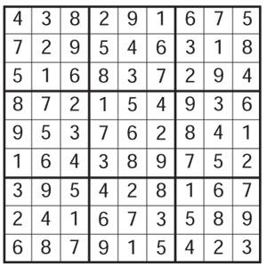 NAS Sudokuthon image tuesday