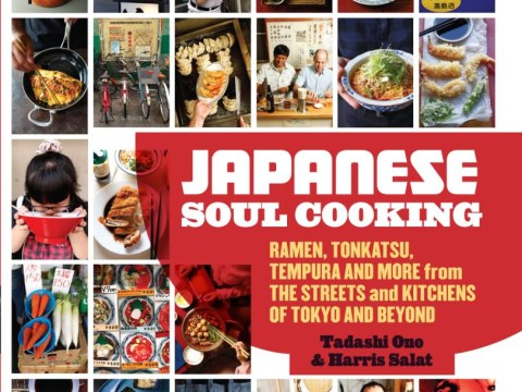 Japanese Soul Cooking: A meaty 248-page manual of hearty food