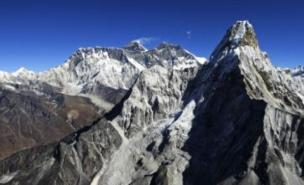 Jordan Romero climbed Mount Everest aged just 13 (Getty)