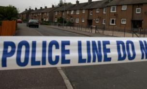 Four people have been arrested as part of the murder investigation (PA)