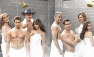 The new promo for Dallas is a bit steamy