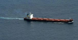 Hijacked: Chinese bulk carrier De Xin Hai was taken by Somali pirates