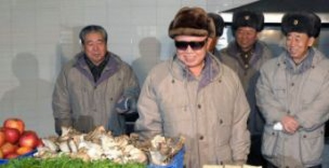 North Korean leader Kim Jong-il.