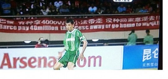 Arsenal friendly against Hangzhou Greentown