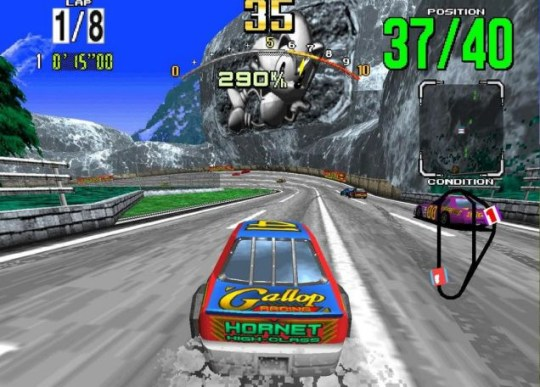 Daytona USA on comeback trial hints age ratings listing