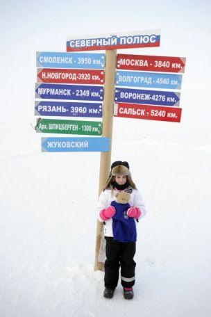 Jaimie Donovan, North Pole