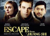 Escape From Huang Shi is ever so worthy