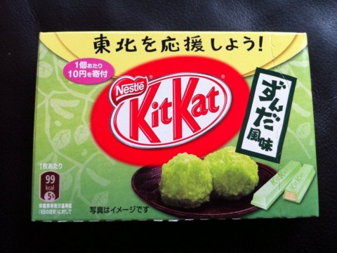 10 weird and wonderful Kit Kat flavours