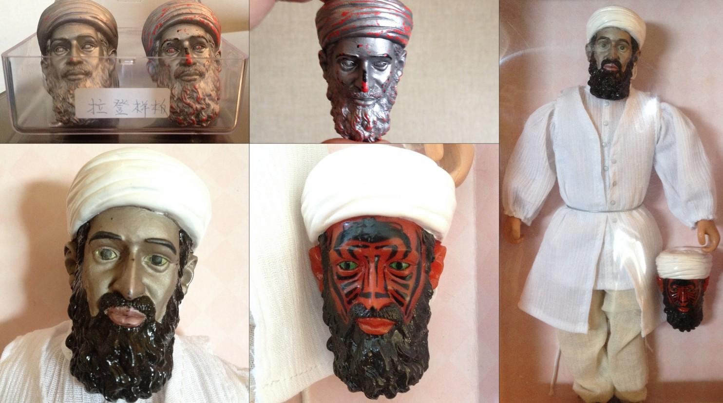 CIA made scary Bin Laden toy to counter al-Qaeda influence over children