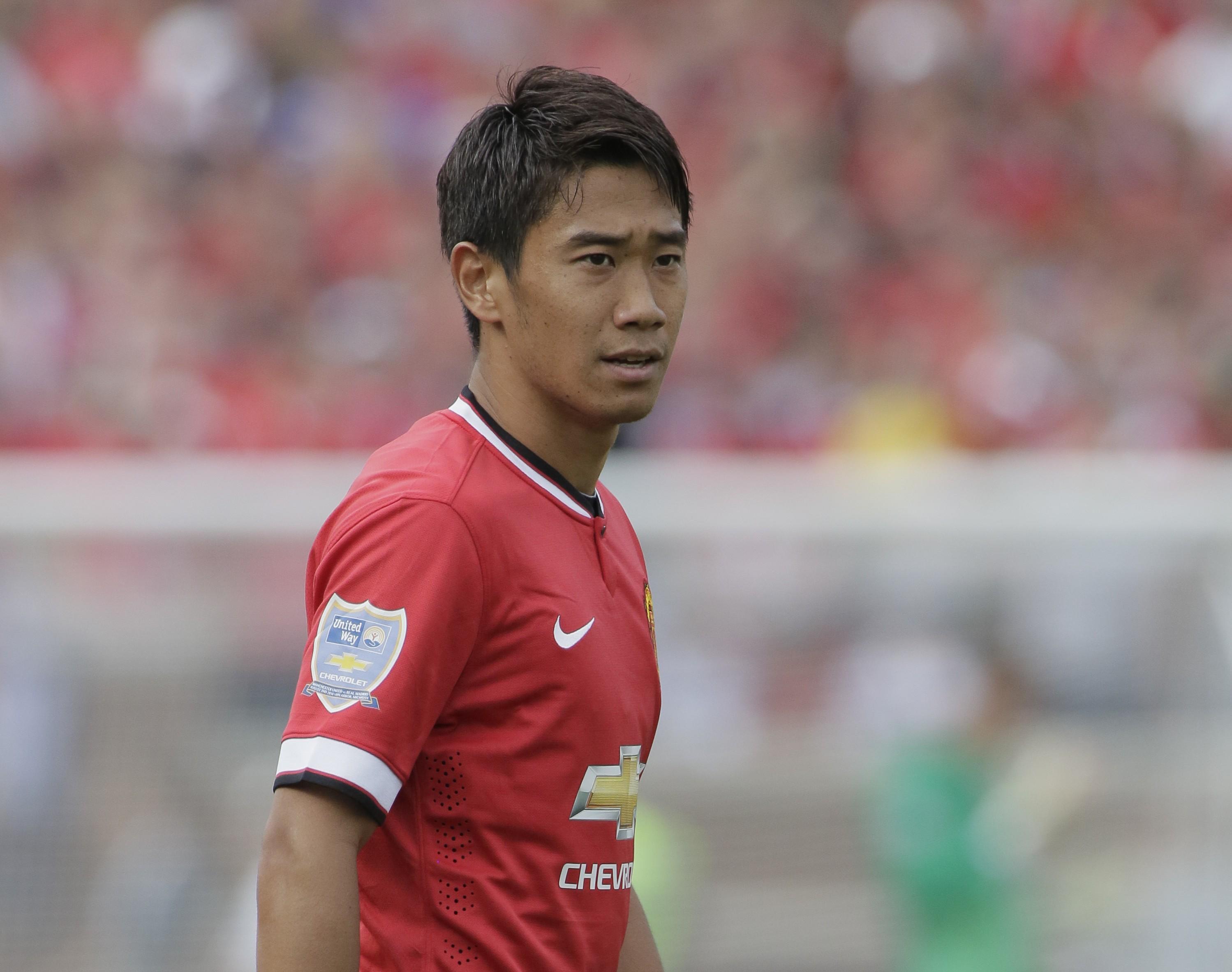Shinji Kagawa to quit Manchester United after accepting Borussia Dortmund transfer
