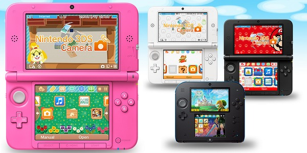 Why Nintendo should make a new handheld console – Reader's Feature