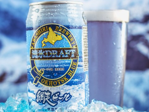 Abashiri blue beer from Japan fills gap in the market no one knew existed