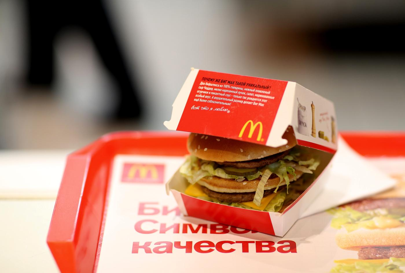 A Big Mac hamburger sits on a tray inside a McDonald's Corp. fast food restaurant in Moscow, Russia, on Tuesday, Oct. 28, 2014. More than 200 of McDonald's restaurants in Russia-or roughly half the country's total 440 locations-are now under government investigation, according to the company, and a regulator has already closed nine McDonald's outlets in recent weeks. Bloomberg/Bloomberg via Getty Images