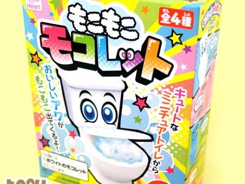 Mmm, foaming toilet sweets