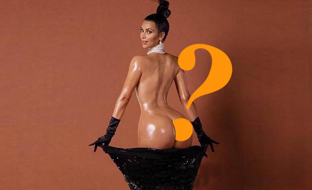 Quiz: Celebrity Bums – can you guess the famous face behind the behind?
