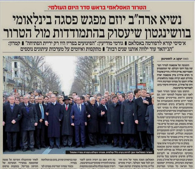 "Mandatory Credit: Photo by Israel Sun/REX (4376193a)  Angela Merkel Chancellor of Germany who marched next to French PM Francois Hollande at the 'Charlie Hebdo' rally in Paris, was photoshoped out of the picture by Ultra Orthodox newspaper ""Hamevaser"" (The Announcer).  'The Announcer' Israeli Ultra-Orthodox Newspaper That Has Removed Angela Merkel From a Photo of the 'Charlie Hebdo' Rally - 12 Jan 2015  The newspaper which is published by the political party Yahadut HaTora does not publish photos of women and does not even print names of woman - they print the surname only."