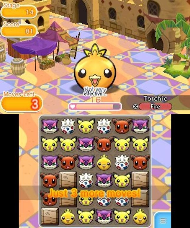 Pokémon Shuffle (3DS) - we certainly hope it's not very effective