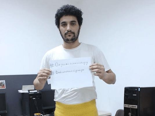 Men are posting miniskirt selfies following the murder of Turkish student Ozgecan Aslan