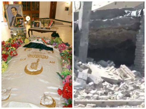 Saddam Hussein's lavish tomb destroyed in bombing