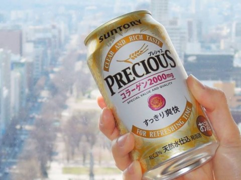 New Japanese beer aims to make you super pretty