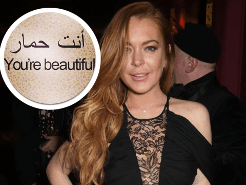 Lindsay Lohan posts inspirational Arabic message, accidentally writes 'you're an ass'