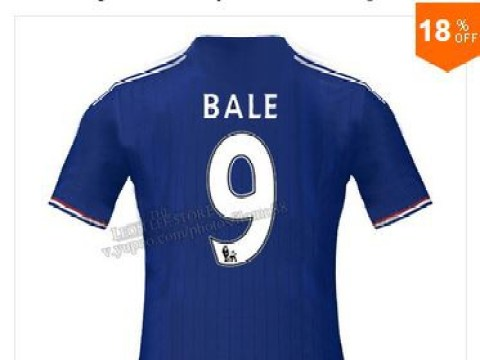 Gareth Bale Chelsea shirts go on sale in Brazil