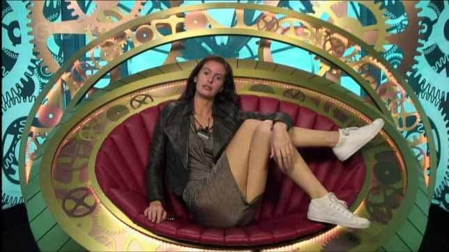 Jade Big Brother 2015 (Picture: Channel 5)