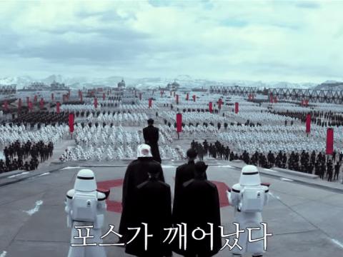 Star Wars Episode 7: New scene revealed in The Force Awakens teaser trailer in Korea
