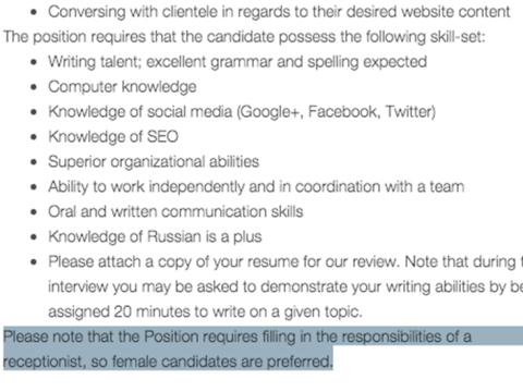Get ready to *facepalm* because this sexist job ad appeared on LinkedIn this week (not in 1955)