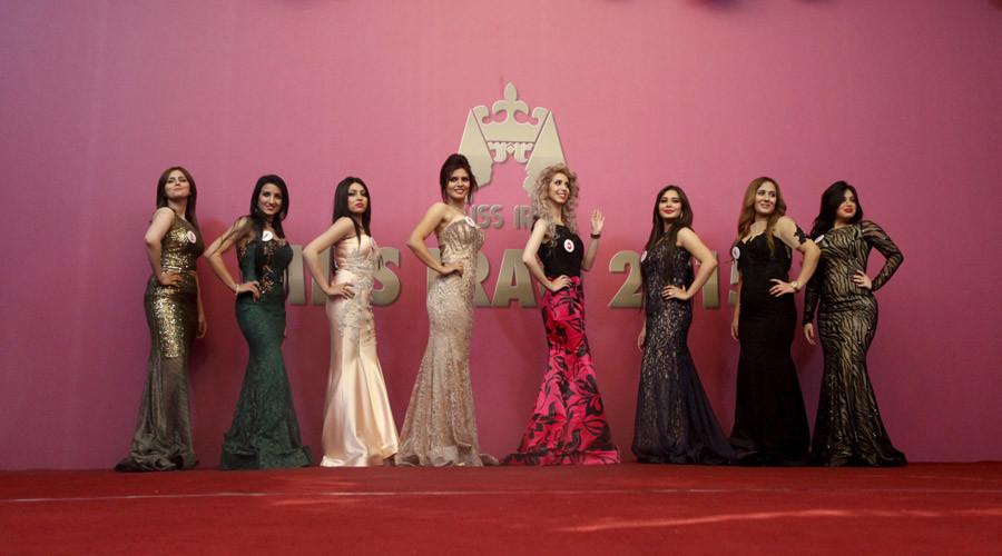 Iraq has chosen its first beauty queen since 1972