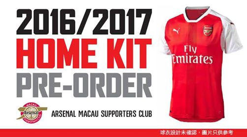 Arsenal's new home kit already on sale months ahead of release