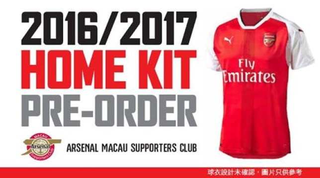 ad109dfd982 12805721 1720220054916410 322295316146585282 n. This looks like being  Arsenal s new home kit ...