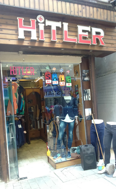 There's apparently a Hitler store in Cairo, Egypt (Picture: Gulf News)