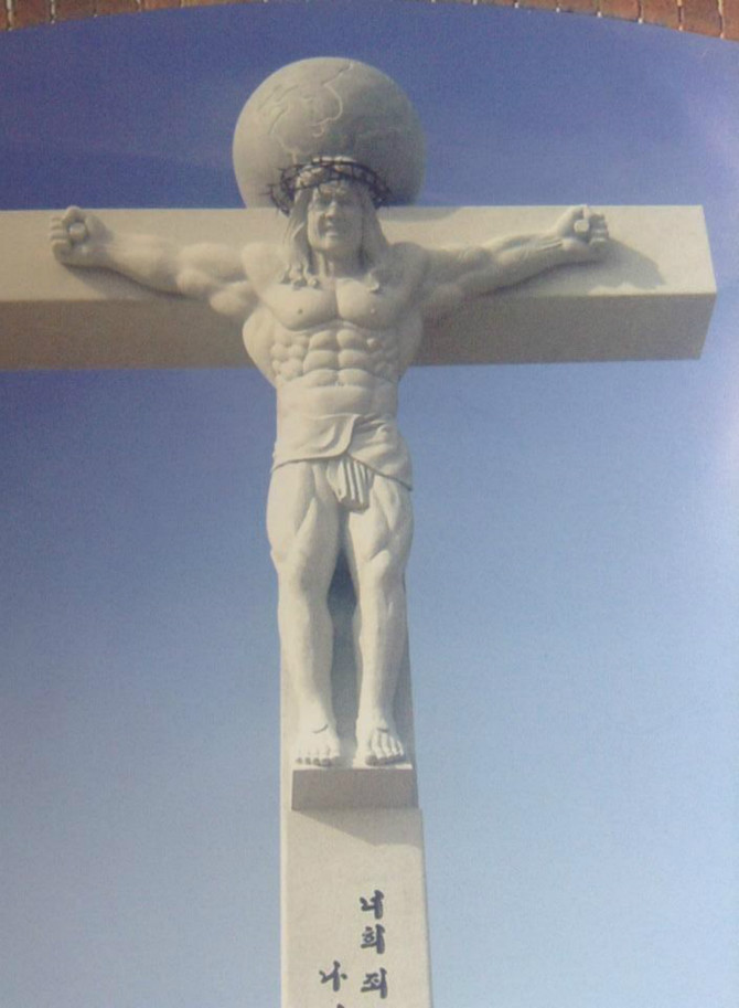 All bow down to the mercy of hench Jesus