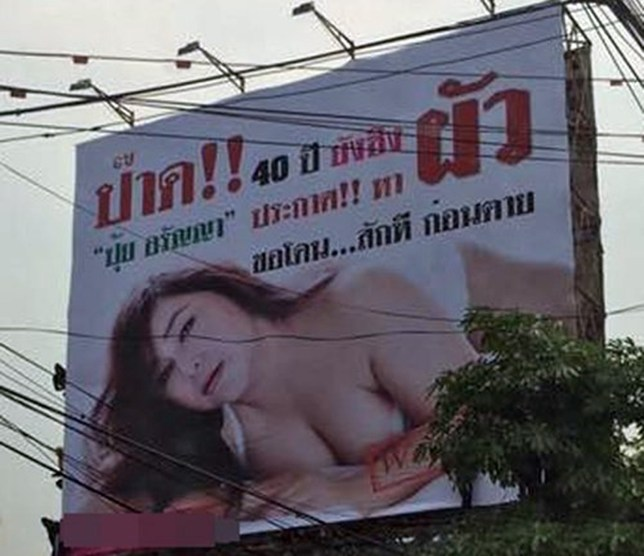 """Pic shows: Aranya """"Pui"""" Pathumthong billboard.nnA 45-year-old virgin who put up a giant billboard looking for a husband for sex has been forced to take it down by police in Thailand.nnTV actress Aranya 'Pui' Pathumthong had rented the huge display site in to Bangkok advertise herself after failing to find a partner through dating agencies and apps.nnOn it, she put up a sexy, cleavage- revealing photograph of herself apparently in a state of ecstasy with a caption: """"Want You.""""nnThe rest of the ad - which includes her phone number - reads: """"40 and virgin. Pui Aranya is looking for a husband!""""nnIt goes on: """"Let me get it once before I die.""""nnAranya - who is actually 45 - told local media she was serious about the appeal.nnBut police have fined the advertising agency responsible for the billboard 10 GBP for public obscenity and ordered them to take down the poster.nnA spokesman told local media: """"We also want to question the woman on the poster about her motives.""""nn(ends)n"""