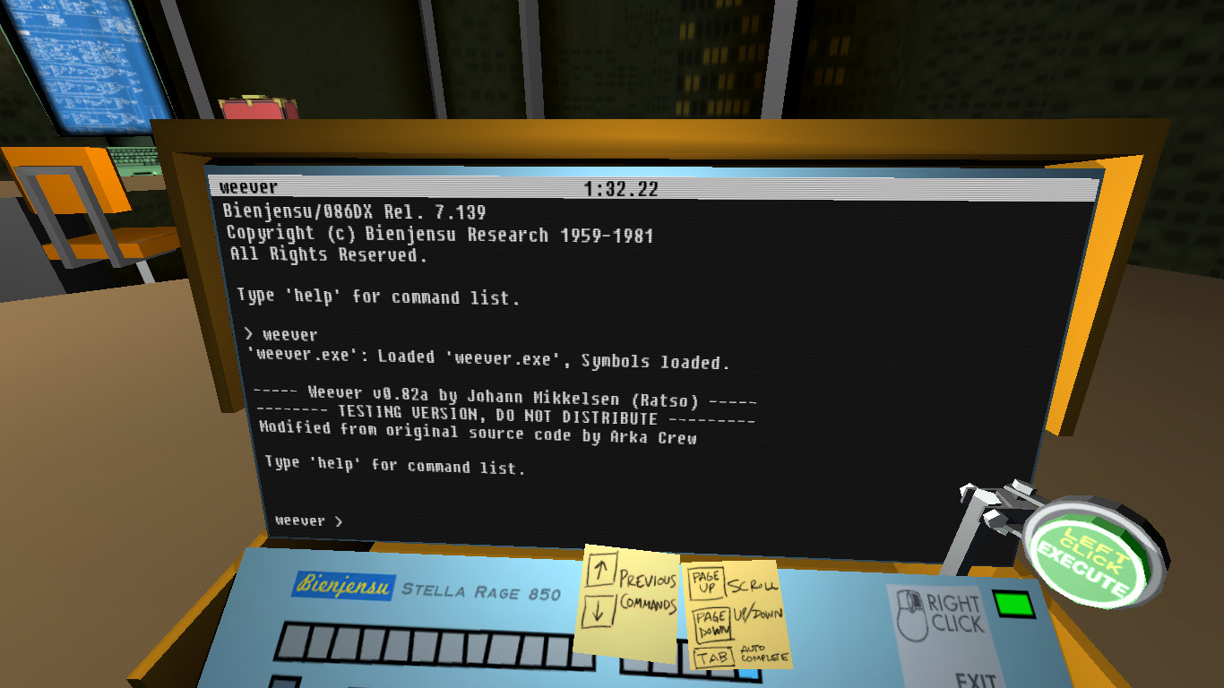 Quadrilateral Cowboy (PC) - can you hack it?