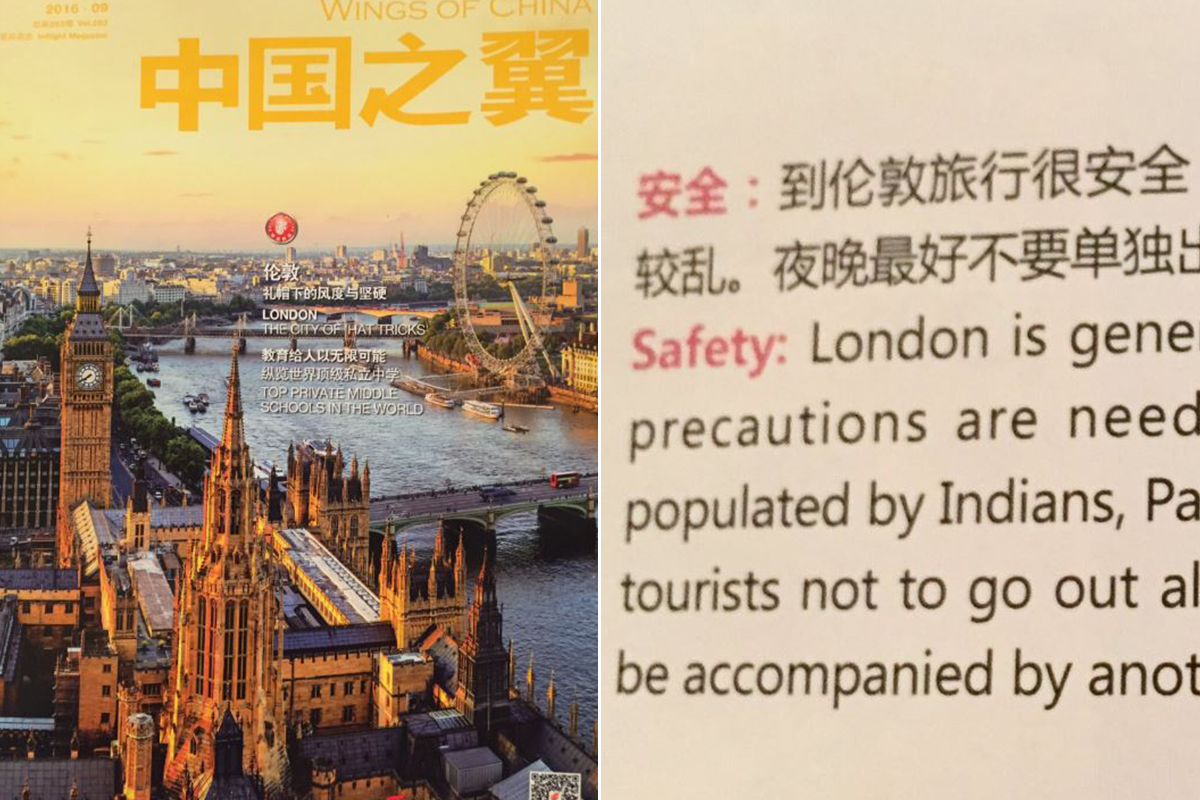 Chinese airline has some advice if you're visiting London