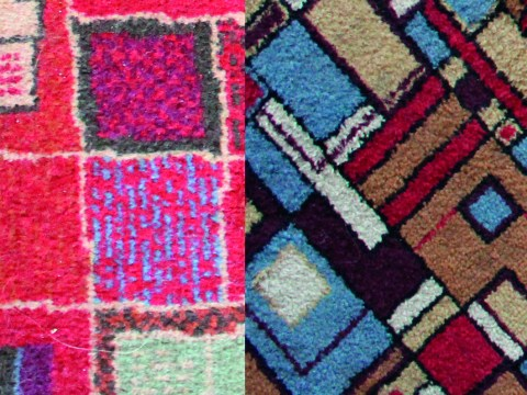 A 175-page coffee table book dedicated to JD Wetherspoon's carpets exists
