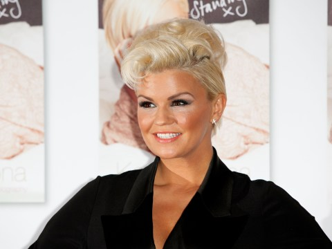 Kerry Katona shared a rare image of all her children together on Instagram
