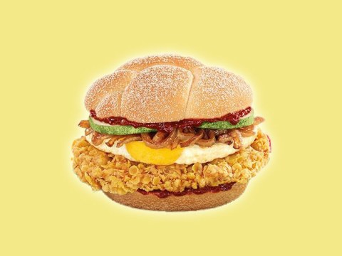 McDonald's have really p*ssed people off with this new burger in Singapore