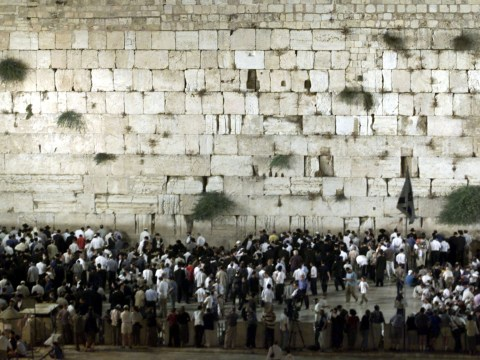 What is Tisha B'Av? Why today is a day of mourning in the Jewish calendar