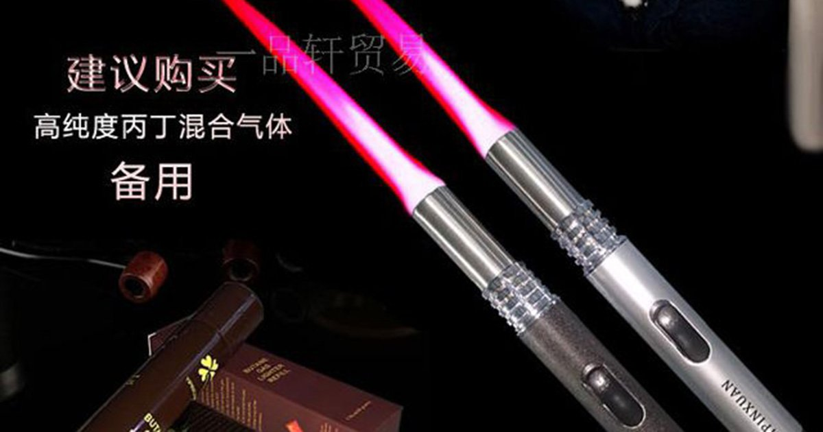 'Anti-pervert' flamethrowers are proving extremely popular with women in China