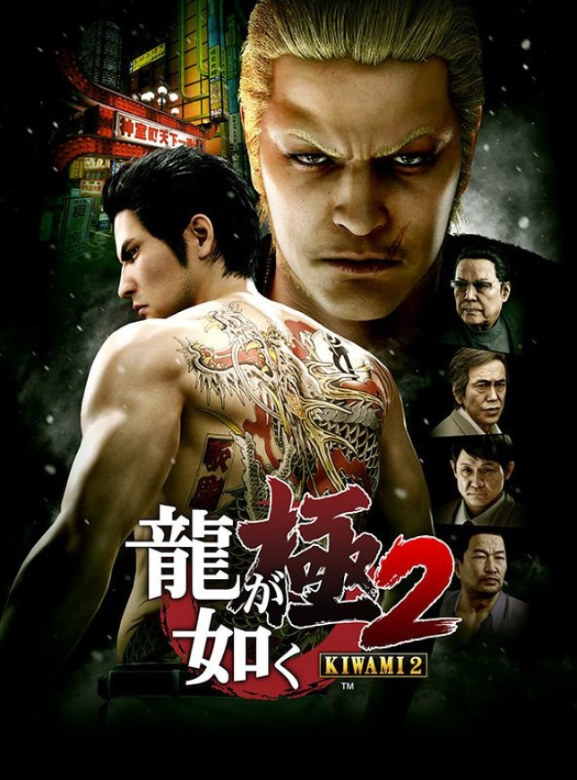 Yakuza Kiwami 2 - does this mean all the games are going to get a remake?